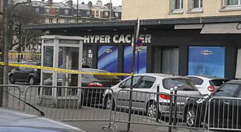 Attentats: Benjamin Netanyahou va se recueillir à l'Hypercasher porte de Vincennes et a remercié l'employé Lassana Bathily