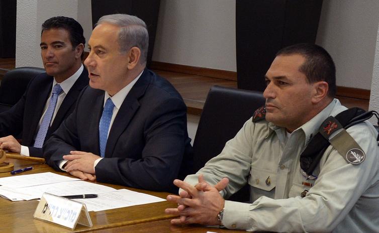 Netanyahu demande à la Cour pénale internationale de rejeter la demande d'adhésion palestinienne