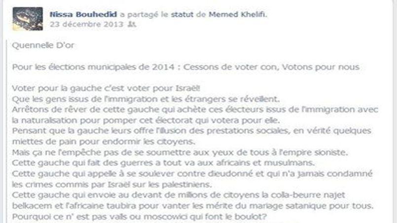Nissa Bouhedid MCI Asnières