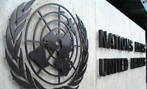 ONU suspend aide Gaza