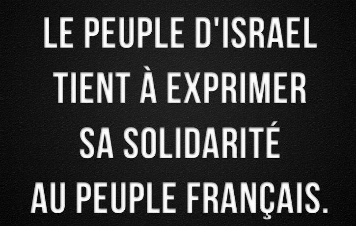Attentat Charlie Hebdo: consternation de la classe politique israélienne