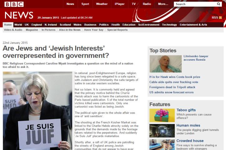 Propagande antisémite sur un faux site de la BBC