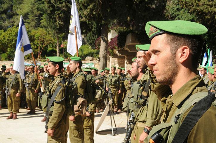 Soldats de Tsahal décorés Bordure Protectrice