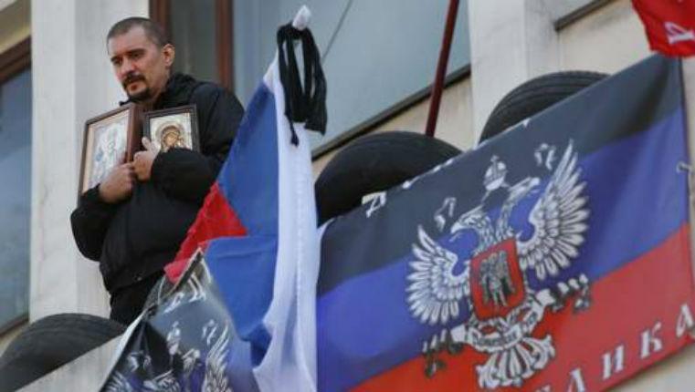 Ukraine – Donetsk  Les Juifs