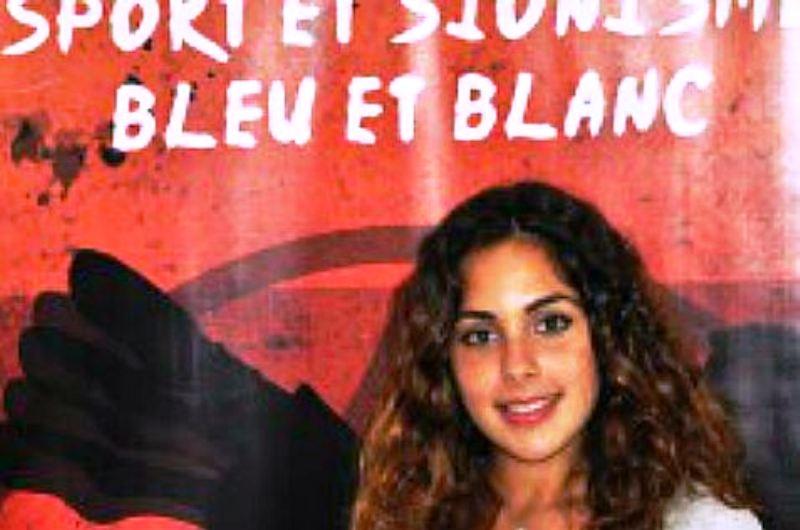 aliyah-french-jewish-girl-Jewish-Agency-photo
