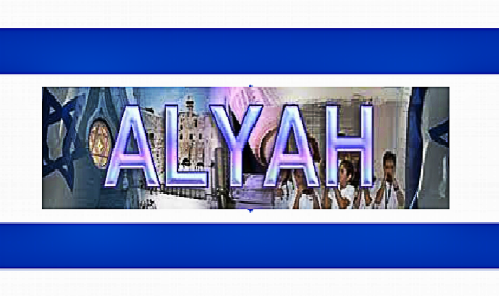 alyah drape