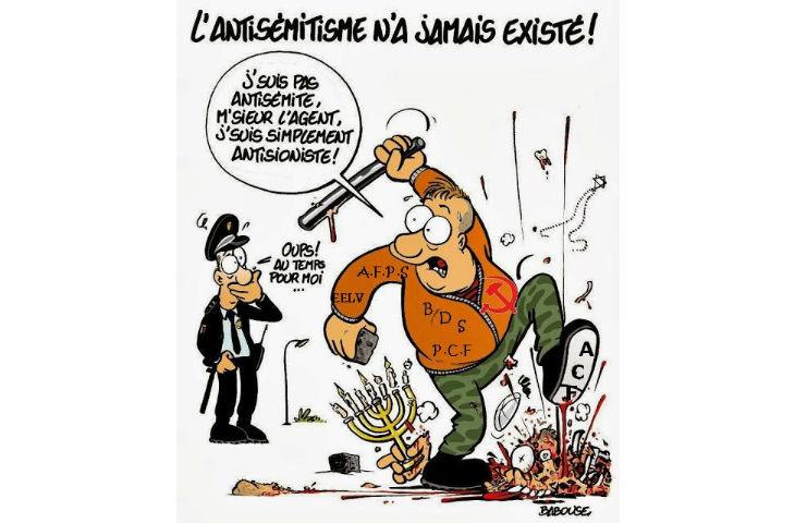 « l'anti-sionisme » n'existe pas !