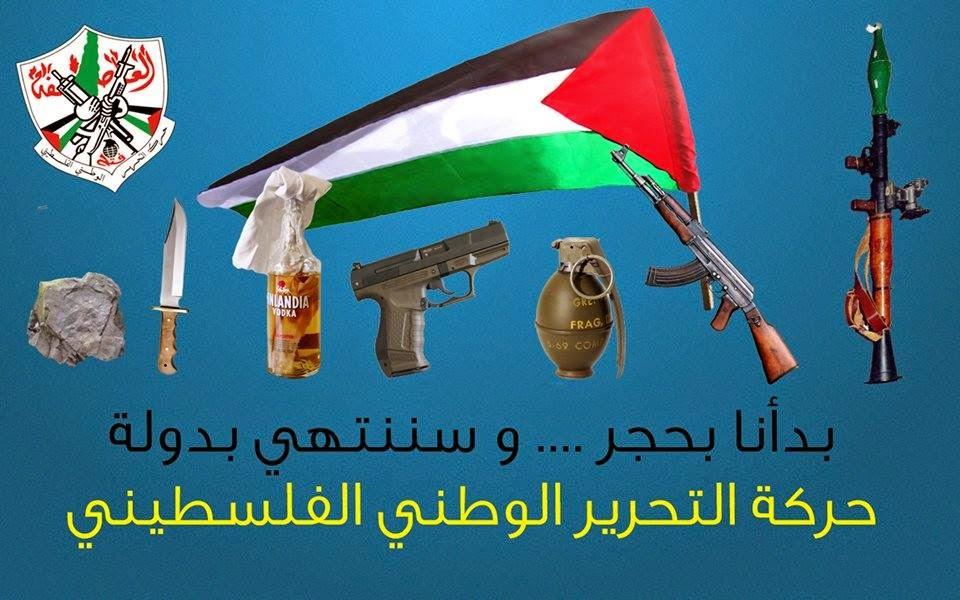attaque couteau Tel Aviv 2