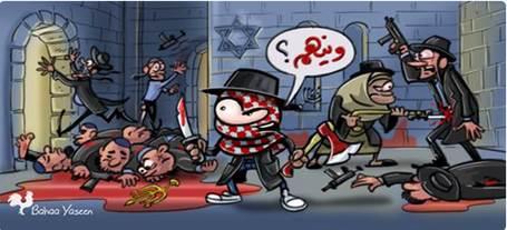 attaque couteau Tel Aviv 6