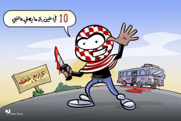 attaque couteau Tel Aviv