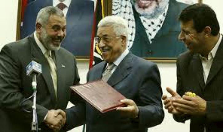 Pourquoi le Hamas rigole ?
