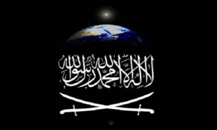 drapeau état islamique