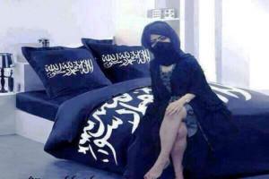 femmes musulmanes djihad par le sexe