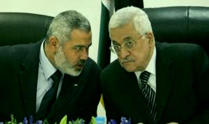 Attentats terroristes islamistes à Paris : Le Hamas et le Fatah trompent l'Europe
