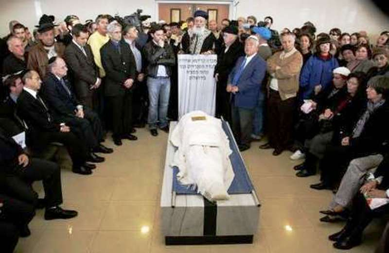 [Vidéo] – Ilan Halimi a été rendu à la Terre d'Israël