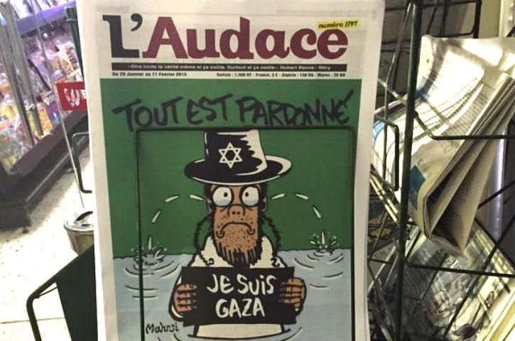 journal tunisien l Audace Je suis gaza