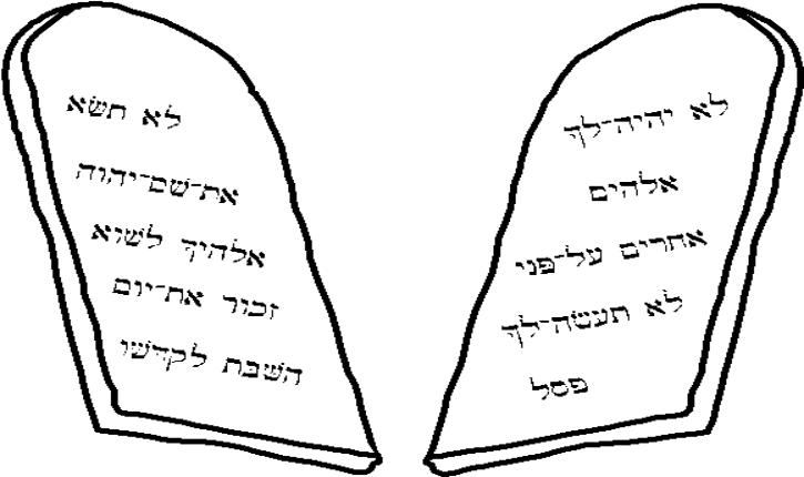 juifmonfrère