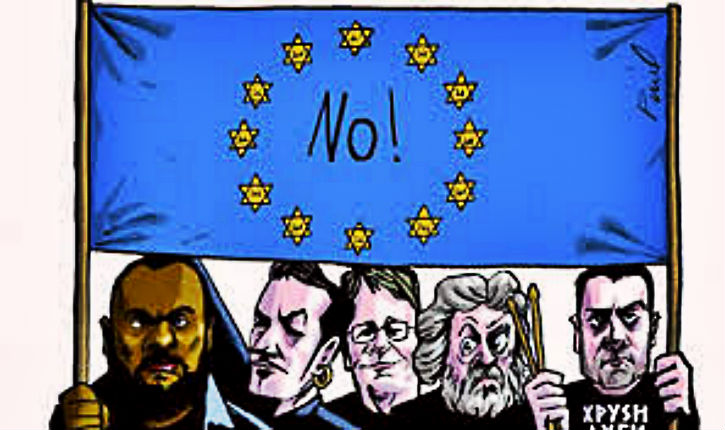 Analyser plusieurs types distincts d'antisémitisme européen