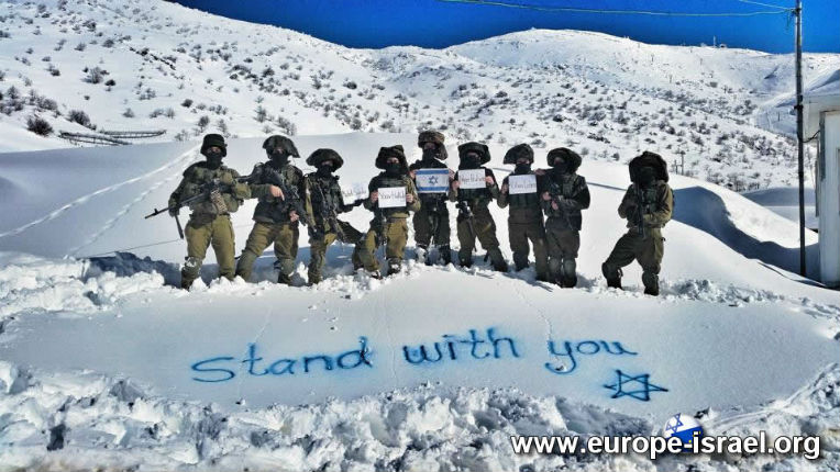 Unissons-nous pour soutenir l'Armée d'Israël, par Dora Marrache