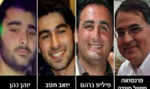 victimes-juives attentat Hypercacher