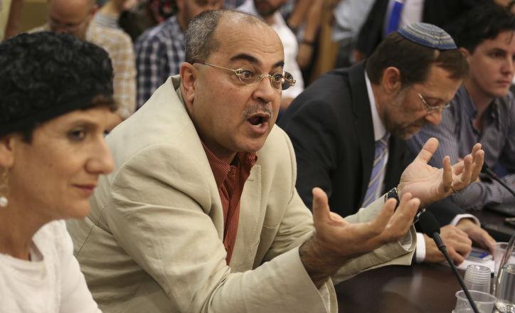 élections Israel partis arabes