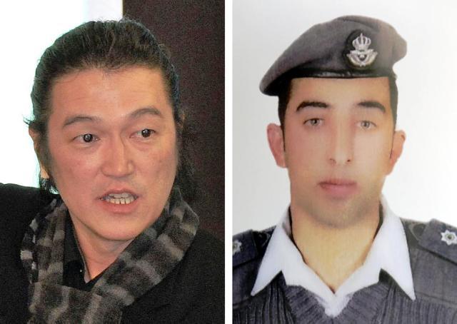L'otage japonais exécuté et le pilote jordanien