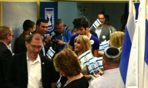 Alyah juifs en Israël