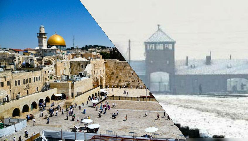 Auschwitz et Jérusalem – Par Shmuel Trigano