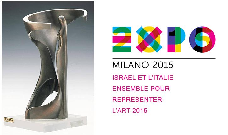 [EXCLU] EXPO 2015 mondiale : positionnement en tête d'une collectionneuse israélienne Bosmat Niron