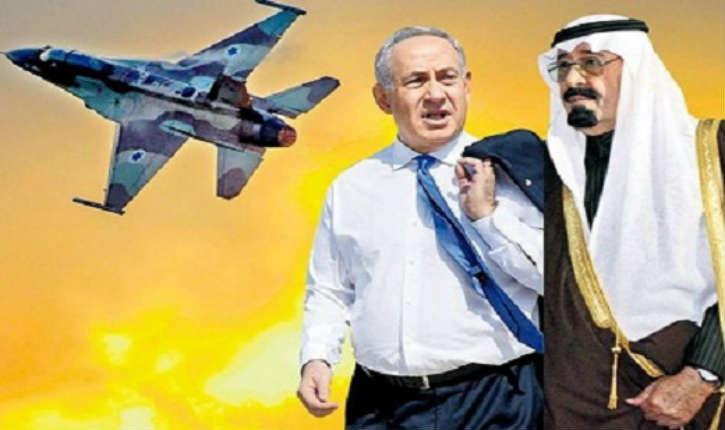 Une coopération entre Israël et l'Arabie saoudite contre l'Iran sous condition