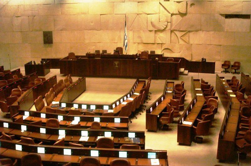 Israeli-Knesset1