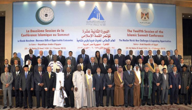 Les 57 pays musulmans de l'OCI ne veulent pas que Washington reconnaisse Jérusalem comme la capitale d'Israël