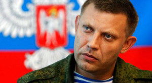 République de Donetsk Alexandre Zakhartchenko