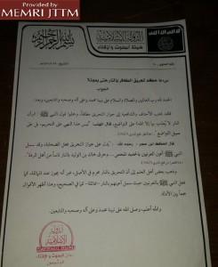 L'Etat islamique émet une fatwa justifiant l'exécution du pilote jordanien, brûlé vif