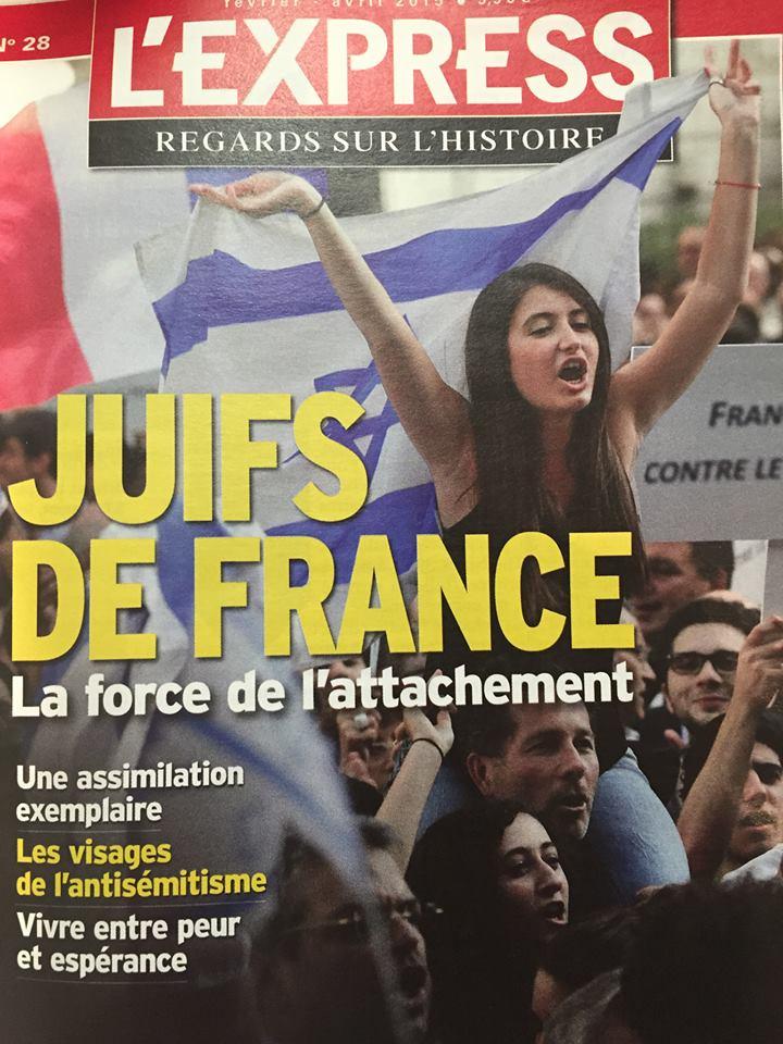 La Une du magazine l'Expresse sur les juifs de France