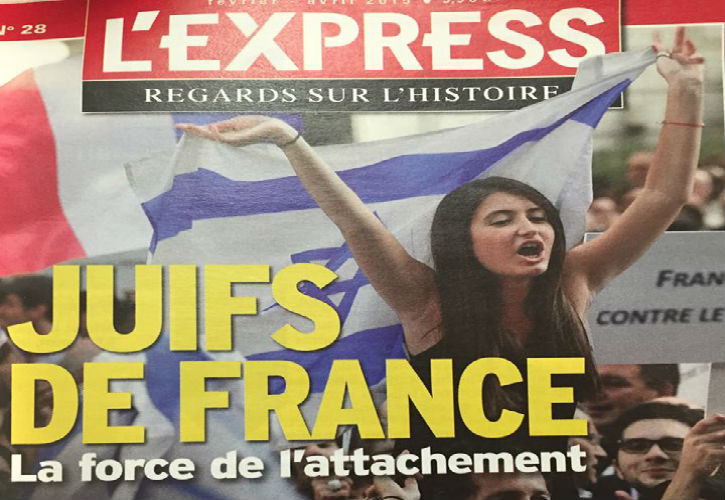 Une magazine l Express Juifs de France