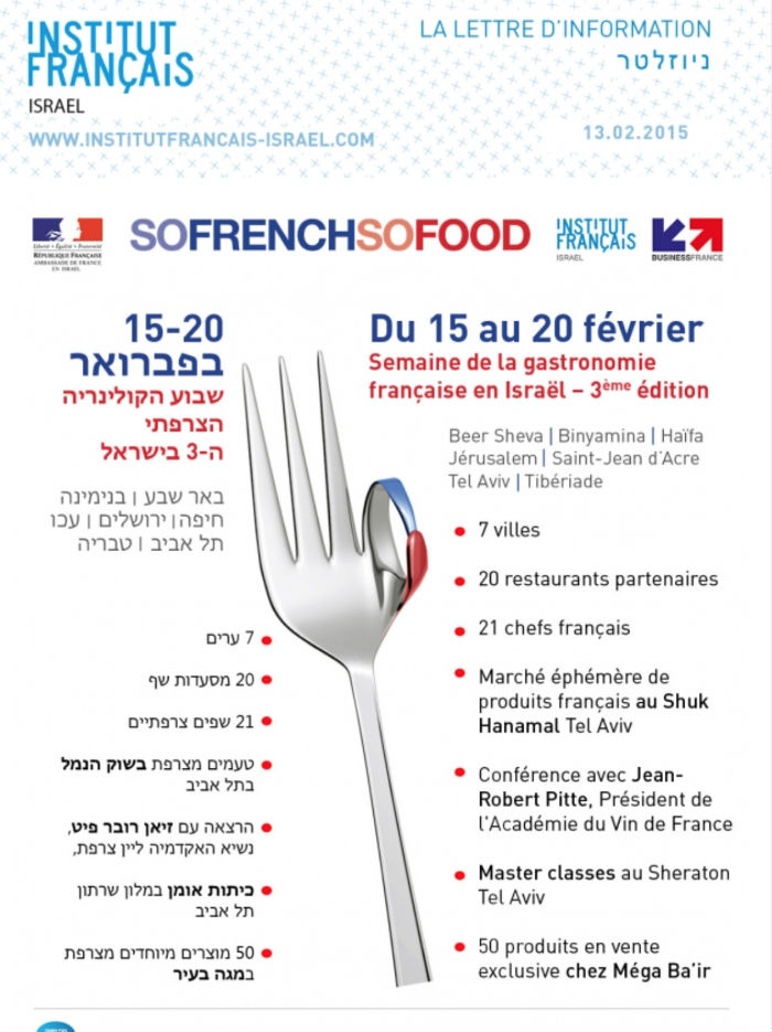 so french so food la semaine de la gastronomie fran aise en isra l kissrael europe isra l news. Black Bedroom Furniture Sets. Home Design Ideas