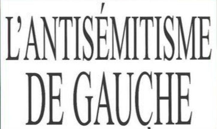 Les Juifs et la gauche