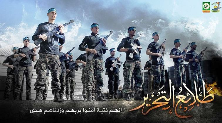 Ce sont de futurs martyrs. (Photo: @qassam_arabic1/ Twitter/Hamas)