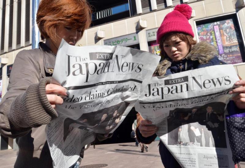 Le journaliste japonais Kenjii Goto, a été exécuté par ISIS.
