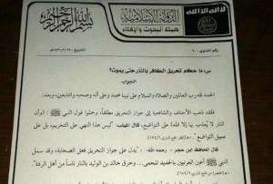 lettre état islamique