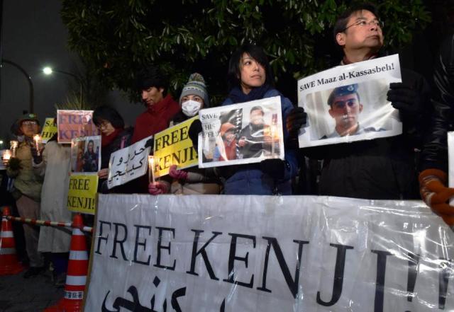 Manifestation pour réclamer la libération de Kenji Goto.