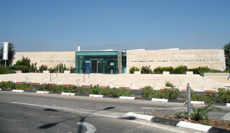 musée Jérusalem