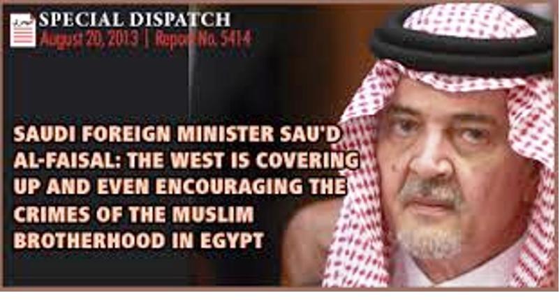 Au Moyen-Orient les Etats Unis sont considérés comme alliés des terroristes