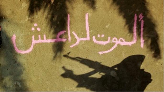 Réformer l'islam ?  par Jean-Paul Fhima