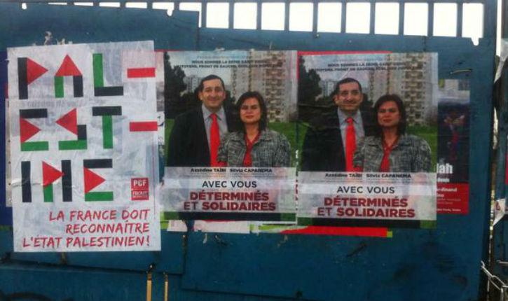 Départementales 2015 : Azzédine Taïbi (PCF), maire de Stains, enrôle la Palestine dans sa campagne