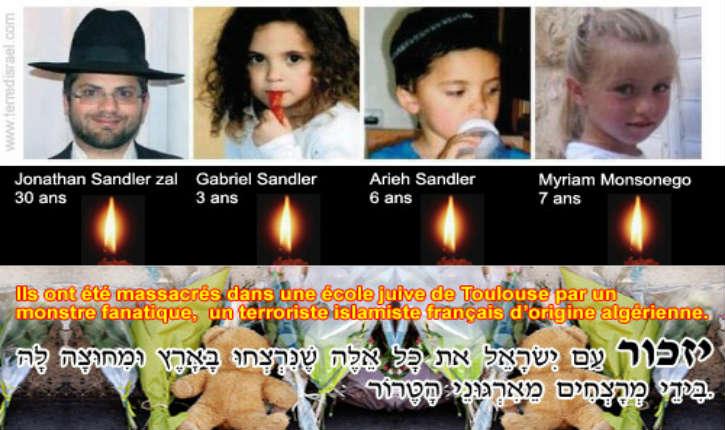 Il y a 3 ans, Mohamed Merah avait tué trois enfants et un enseignant dans l'école Ozar HaTorah