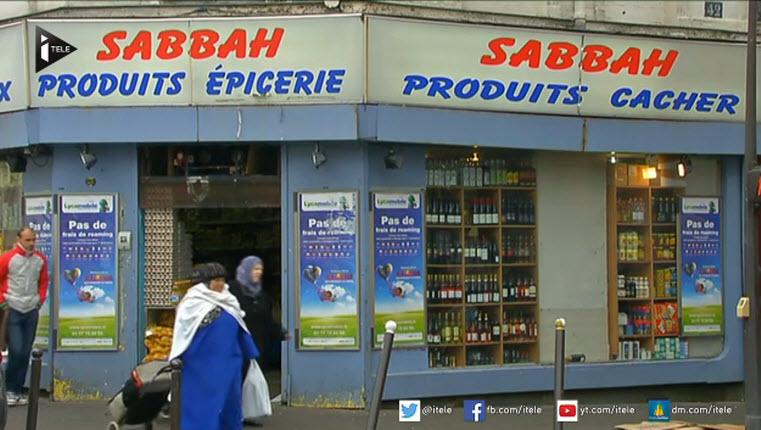 [Vidéo] A Belleville, l'épicerie Sabbah réunit juifs et musulmans depuis 15 ans