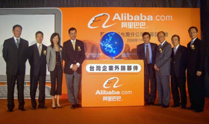 Le géant de l'Internet chinois, Alibaba s'apprête à investir dans un fond israélien