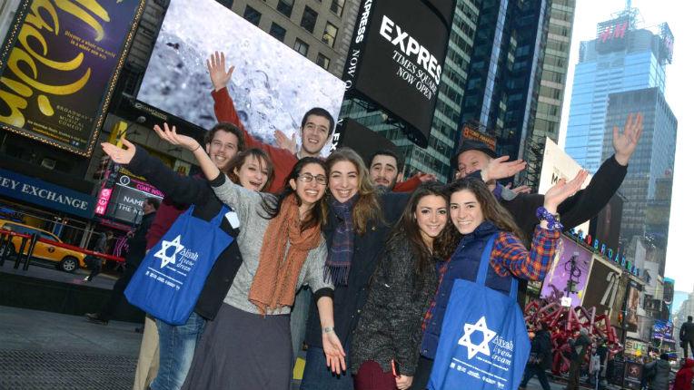 Evènement colossal pour l'Alyah à New York